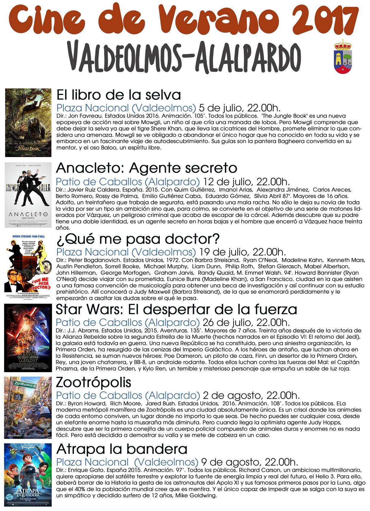 cartel-cine-de-verano-2017